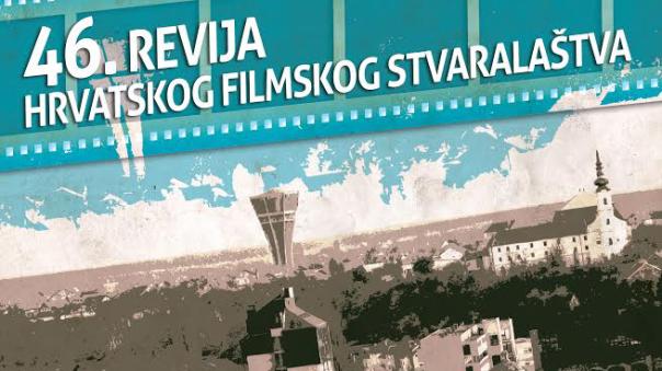 46.-Revija-hvatskog-filmskog-stvaralaštva